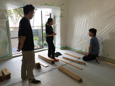 無垢フローリング材 施工方法検討