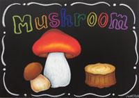 チョークアート教室マッシュルーム