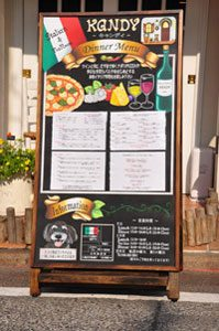 イタリアンレストラン看板