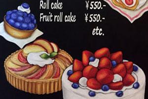 cakeshop-eye