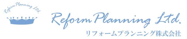 ReformPlanning Ltd.