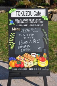 event-signboard01
