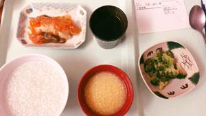 病院食夕食